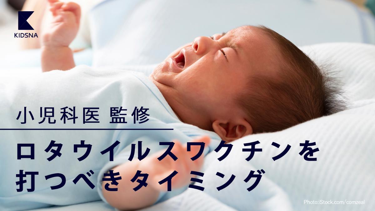 後 接種 風呂 予防 赤ちゃん お