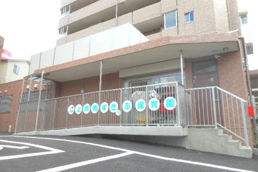 上板橋すきっぷ保育園