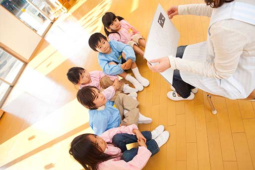 村山いずみ幼稚園