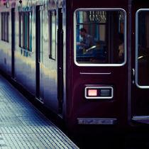 2歳の子どもと電車移動。スムーズに乗るために意識したいこと