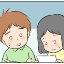 【マンガ連載】お金のピンチ!我が家のリアル体験談Vol.2~産後・子育て編~