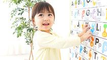 子どもはいつから英語の習い事を始める?家で学べる英語のオンライン学習
