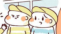 【ふたご育児】第41話 双子の見分けについて①