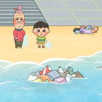 アニメ「もったいないばあさん」を環境省と講談社が共同プロデュース!