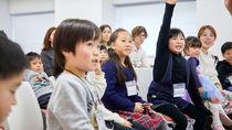 親子でお金を学ぶ体験型セミナー「キッズスマイルアカデミー」が全国開催