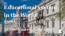 【イギリスの教育】一人ひとりの可能性を引き出す教育