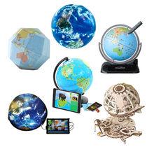 """""""作る・観る・触れる""""で世界を学ぶ、多様な形の地球儀6選"""