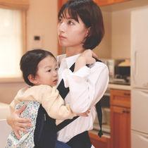 肩こり・腰痛で悩むママをサポート!お家でカンタン!温熱ケア
