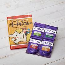 子どもの食べる力を育む絵本「レッツ・ゴー☆バターチキンカレー」が販売中