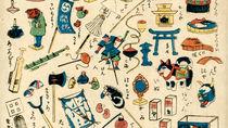 10/18(日)まで開催中!「見て楽し 遊んで楽し 江戸のおもちゃ絵 PART1」