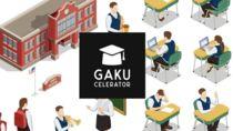 すべての学生を対象とした起業支援プログラム「GAKUcelerator-ガクセラレーター」の第5期デモデイを開催