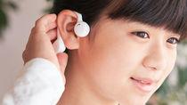 耳をふさがず安心・快適なキッズワイヤレスイヤホンが発売中