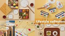 ファミリアから暮らしを彩る上質なライフスタイルコレクションが発売