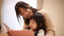 子どもの絵本の読み聞かせはいつから始めるのか。年齢別の読み聞かせのポイント