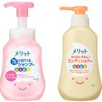 メリットから子どもの汗のニオイや髪のからまりに対応するシリーズが発売