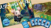 デジタル端末不要の子ども向け紙芝居×カードゲーム型教材が発売