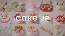 Cake.jpが約100種類のひなまつり限定商品の販売を開始