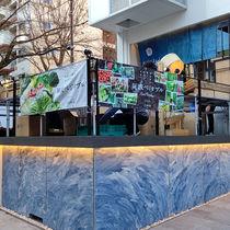 渋谷に新鮮な阿波野菜がならぶ産直市がリニューアルオープン