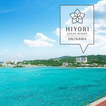 「HIYORIオーシャンリゾート沖縄」が国頭郡恩納村にプレオープン