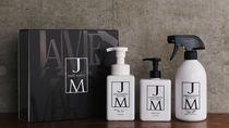 除菌洗浄に特化したジェームズマーティンから新しい生活様式にフィットしたギフトセットが発売中