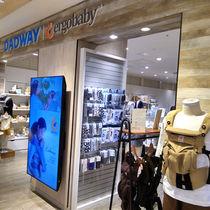 DADWAYとErgobabyの両ブランド名を冠した初のショップがオープン