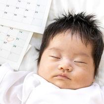【調査】働くママ・パパは選択的週休3日制をどう捉えるか