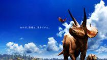 日本初上陸のトリケラトプスの実物全身骨格が見られる恐竜科学博が開催