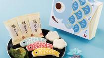 端午の節句のお祝いを楽しくする、鯉のぼりかまぼこが期間限定で発売中