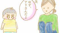 【きりんのびのび絵日記】第41話 1歳児と虫