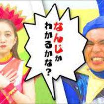 おうちでもっとももくろちゃんZが楽しめる!「とびだせ!ぐーちょきぱーてぃー Season 2」BD&DVD発売決定!