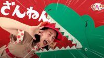 """ももくろちゃんZ出演『とびだせ!ぐーちょきぱーてぃー』より、見どころ満載""""おためしばん Season 2""""YouTube公開!"""