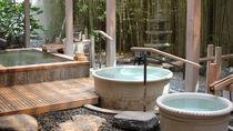 【函館】子連れ旅行におすすめの宿11選!展望風呂や露天風呂付き客室も