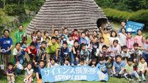 サイエンス倶楽部が夏休みの自由研究に最適な実験イベントを開催