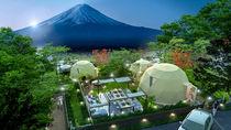 山中湖村に富士山を望むプライベートグランピング施設がオープン