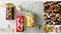 キンプトン新宿東京が「クリスマスコレクション2021」の予約を開始
