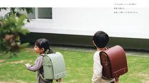 土屋鞄が2023年度入学用ランドセルを掲載したカタログを予約受付中