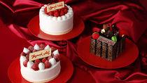 ホテルニューオータニ3施設が厳撰素材使用のクリスマスケーキを販売