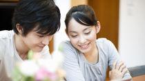 親から贈与された結婚資金は課税対象?非課税制度の規定と手続き方法