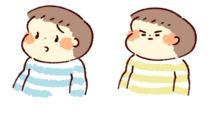 【ふたご育児】第2話 Twitter で人気の双子漫画☆連載第2回