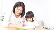 子育て経験が活かせる仕事。子育て支援員の資格や制度を紹介