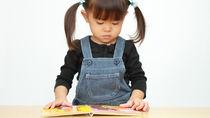 子どものしつけにおすすめの本は?絵本を使った躾方法