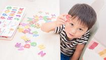男の子の子どもの習い事は何がいい?いつから始めるのか、何個、などの選び方