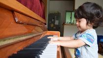 子どもの楽器の習い事は何歳から?ピアノなどの種類や月謝、時間帯と教室の選び方