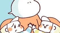 【ふたご育児】第67話 ふたごのお布団チェンジの真相(1)