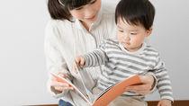 4月23日は「子ども読書の日」。幼児や赤ちゃんへの読み聞かせのコツ