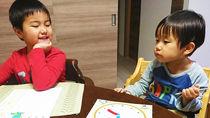 幼児期の教育(知育)は家庭でできる。1日1ページからはじめる楽しいドリル