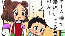 【ダメ母でごめん】第5話 絵から子どもの心理が分かる!?