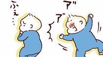 【ふたご育児】第7話 双子って同時に泣くの?の答え