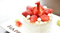 1歳の誕生日のお祝いをしよう。1歳の記念にしたことやプレゼント、用意した料理など