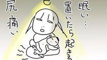 【ンダ家の日々】第1話 育児の始まり